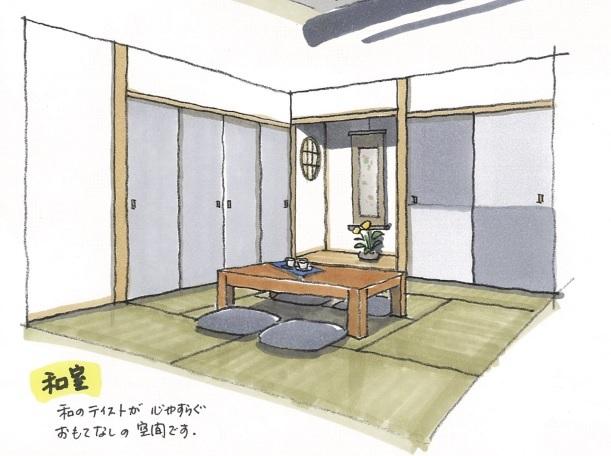 田村様和室