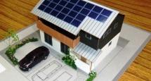 構造見学会のお知らせ                   ネットゼロエネルギーハウス(ZEH)+認定長期優良住宅