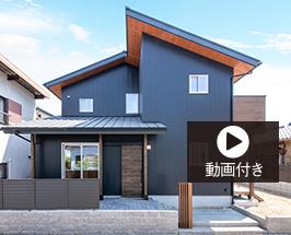 融合型ライフスタイルの二世帯住宅