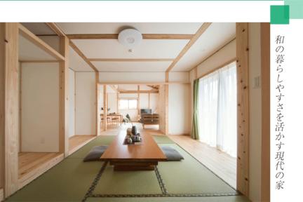 浜松の工務店が提案する日本家屋の良さを活かした和風住宅