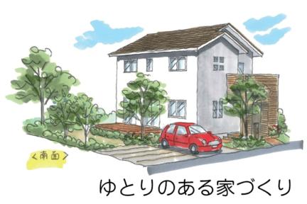 住宅ローンに圧迫されない家づくり 浜松の注文住宅